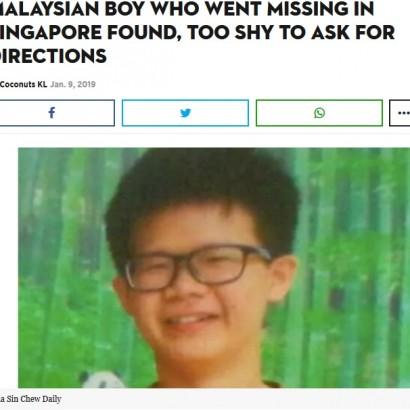 【海外発!Breaking News】シンガポールで道に迷った18歳マレーシア人男性、10日間彷徨うことになったワケ