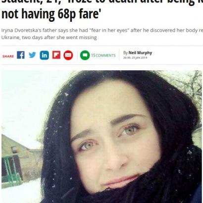 【海外発!Breaking News】財布を忘れてバスに乗った女性、マイナス20度の外に降ろされ凍死(ウクライナ)