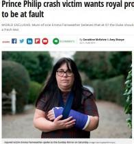 【海外発!Breaking News】英フィリップ殿下、事故後シートベルトなしで再び運転 被害者女性「謝罪もない」「もう運転は止めてほしい」と怒り