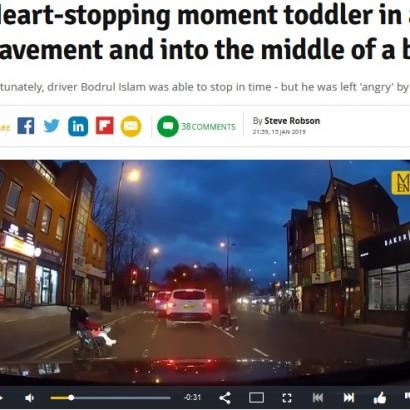 【海外発!Breaking News】幼児乗せたベビーカー車道に滑り出る 運転手 「無責任な親」と怒り(英)