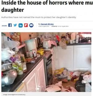 【海外発!Breaking News】警察官も「身の毛がよだつ」 劣悪な環境で育児放棄の母(英)