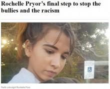 【海外発!Breaking News】「死んだらもういじめられない」 14歳少女、最後のメッセージを投稿し自殺(豪)