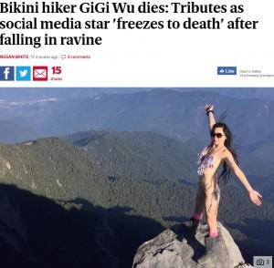 """【海外発!Breaking News】""""ビキニ登山家""""の台湾人女性、渓谷に転落し凍死"""