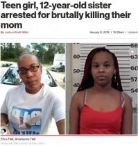 【海外発!Breaking News】携帯電話を取り上げられ逆上か 12歳と14歳の娘が実母を殺害(米)