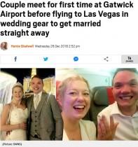 【海外発!Breaking News】出会い系サイトで知り合ったカップル、初デートの翌日に挙式(英)