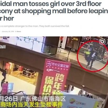 【海外発!Breaking News】ショッピングモール3階で36歳男、見知らぬ少女を道連れに飛び降りる(中国)