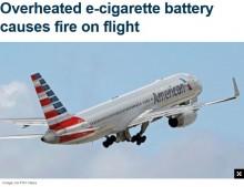 【海外発!Breaking News】電子タバコがアメリカン航空機内で発火(米)