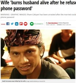 【海外発!Breaking News】携帯電話のパスワードを教えてもらえず逆上した妻、夫に火を放つ(インドネシア)