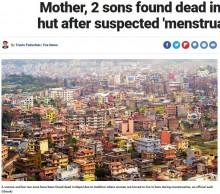 【海外発!Breaking News】生理中は小屋に隔離 ヒンドゥー教の悪しき習慣で母子が死亡(ネパール)
