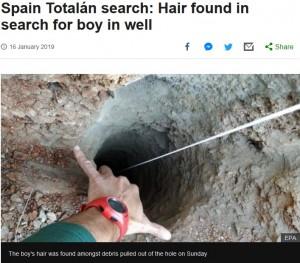 【海外発!Breaking News】深さ100mの井戸に落ちた2歳児、救助隊ら不眠不休の救助活動(スペイン)