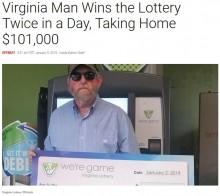 【海外発!Breaking News】1日に2度宝くじに当選 1,090万円を手にした米バージニア州の男性