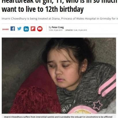 【海外発!Breaking News】原因不明の慢性膀胱疾患に苦しむ11歳少女、「12歳にはなりたくない」(英)