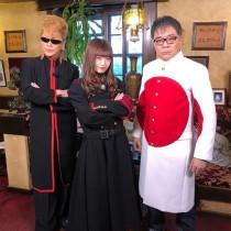 【エンタがビタミン♪】NGT48中井りか、綾小路翔と学ラン姿で共演 「ヤンキーは素晴らしい」