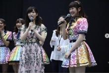 【エンタがビタミン♪】AKB48×BNK48『紅白』コラボに、いずりな「指原さん!! 一生の思い出です!!」
