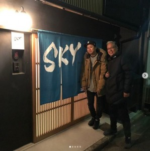 父親の宿を訪れた山下健二郎(画像は『山下健二郎 2019年1月8日付Instagram「正月少しですが実家帰ってました!」』のスクリーンショット)