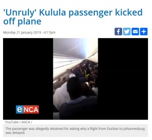 【海外発!Breaking News】フライト遅延理由を機長に聞いた女性、警官に囲まれ降機を命じられる(南ア)