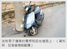 【海外発!Breaking News】ノーヘルで電柱にぶつかり死亡した男性の遺族、国に損害賠償求め一部勝訴(台湾)