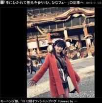 【エンタがビタミン♪】モー娘。羽賀朱音 善光寺参りを熱く語る 「無事に私天国行けます」