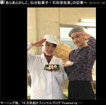 【エンタがビタミン♪】モー娘。石田亜佑美、伝統の駄菓子屋ロケで奮起 「次の元号でも頑張るよーっ」