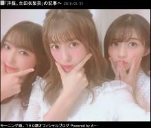 【エンタがビタミン♪】モー娘。AKB48ら「強い女」画像続々投稿
