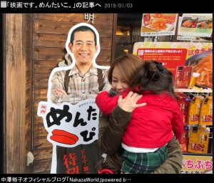 【エンタがビタミン♪】中澤裕子、映画『めんたいぴりり』出演に感慨「クレヨンの箱に福岡色を足してもらえた感じ」