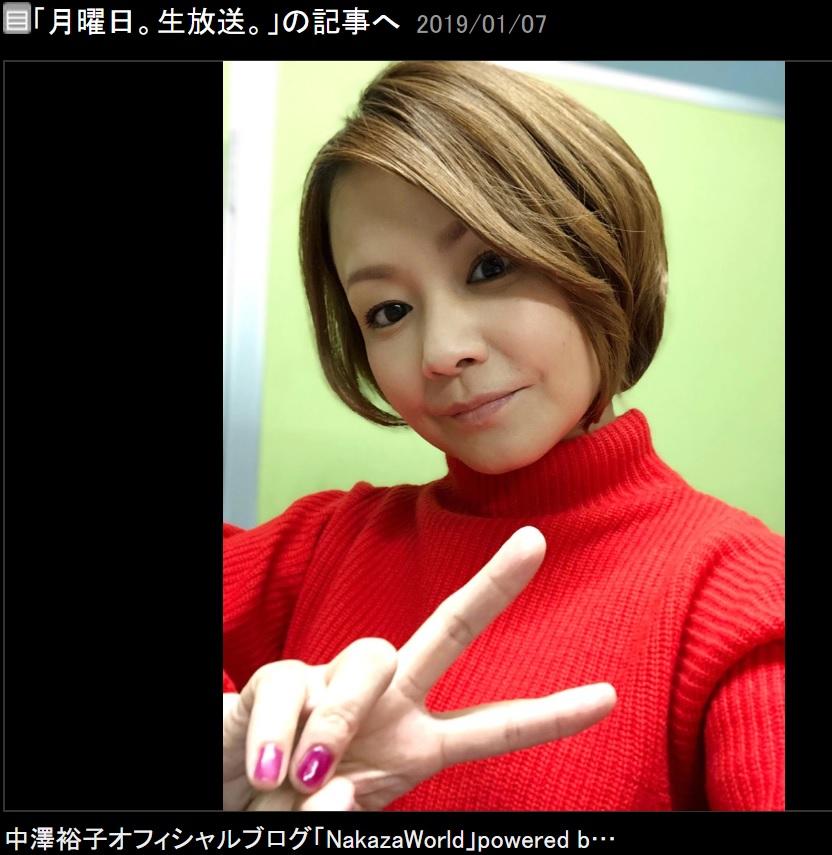 TNCの情報番組『ももち浜ストア』に出演した中澤裕子(画像は『中澤裕子 2019年1月7日付オフィシャルブログ「月曜日。生放送。」』のスクリーンショット)