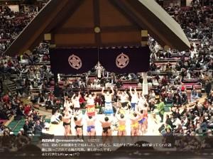 西田尚美が大相撲初場所千秋楽を観覧(画像は『西田尚美 2019年1月27日付Twitter「今日、初めてお相撲を生で見ました。」』のスクリーンショット)