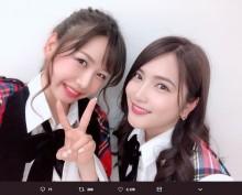 【エンタがビタミン♪】AKB48大家志津香、帰国中の入山杏奈と2ショット 「大スターにあいました!」