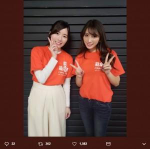 松井珠理奈と森咲智美(画像は『森咲智美 2019年1月14日付Twitter「松井珠理奈さんと」』のスクリーンショット)