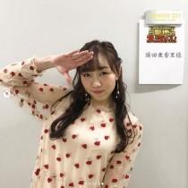 【エンタがビタミン♪】SKE48須田亜香里の「全力で媚びてます」発言に、莉音が感銘「かっこいい」