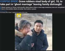 墓から少女の遺体が盗まれる 家族は「死者の花嫁にされた」(中国)