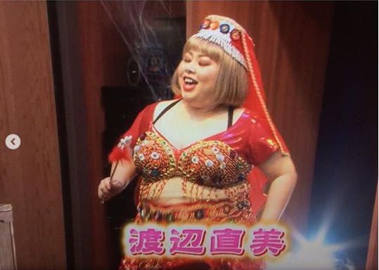 ランプの精に扮した渡辺直美(画像は『岸明日香 2019年1月9日付Instagram「バカ殿たくさん反響頂いてありがとうございました」』のスクリーンショット)