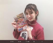 【エンタがビタミン♪】NMB48吉田朱里 「2019年に卒業した方が良い」との占いに「びっくりだよね」