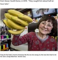 【海外発!Breaking News】強盗犯をバナナで殴って追い出した女性店主(カナダ)<動画あり>