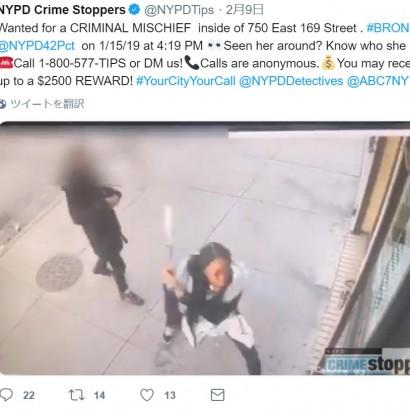 【海外発!Breaking News】ビーフパテ売切れに激怒の妊婦、金属バットで店の窓を叩き割る(米)