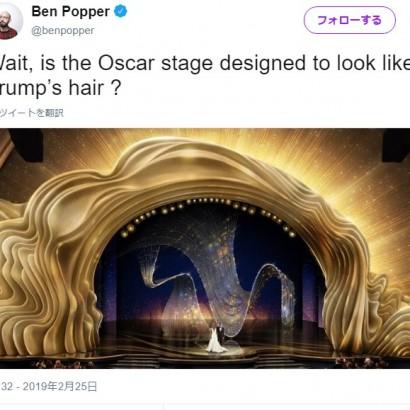 【海外発!Breaking News】アカデミー賞の舞台セット「トランプ大統領の髪型のよう」と話題に(米)
