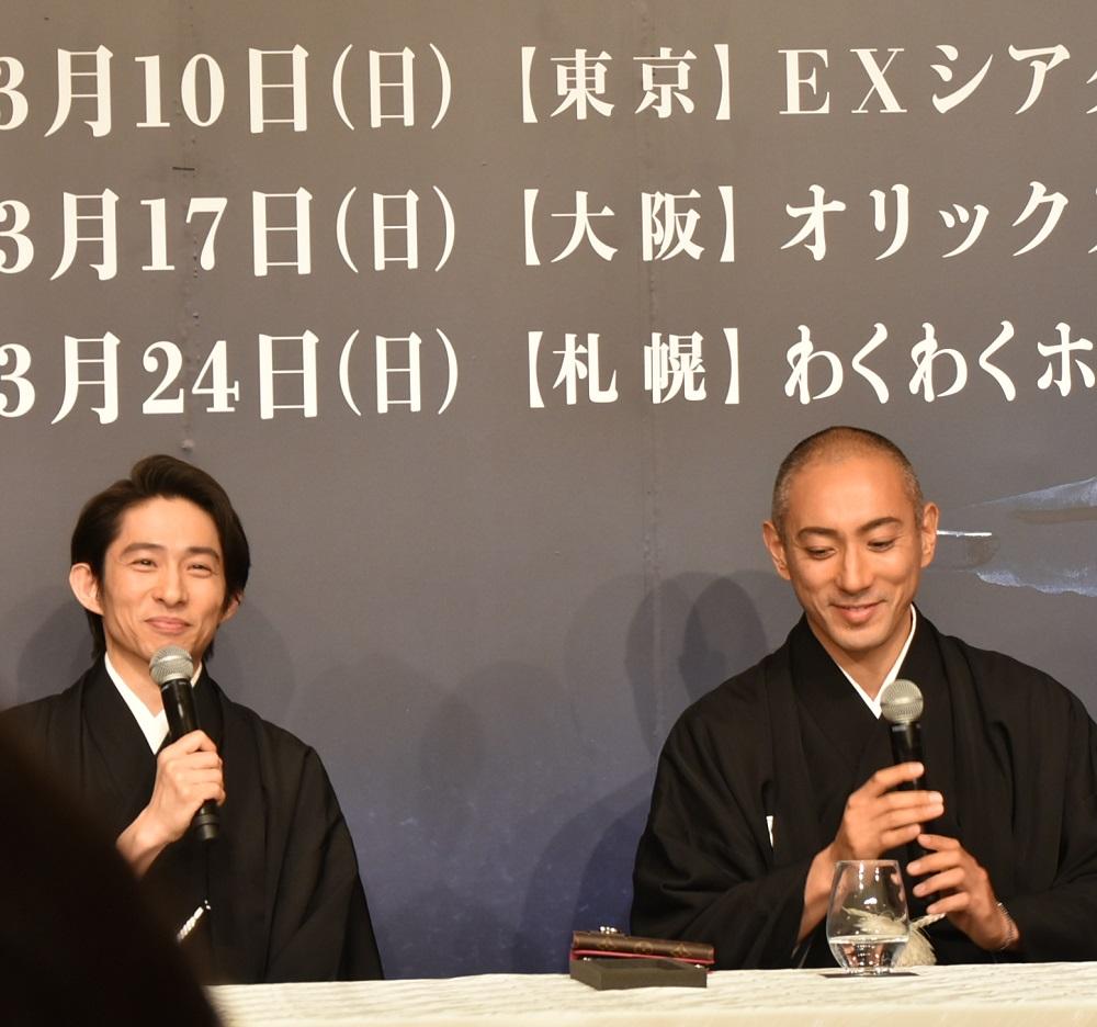 『羅生門』製作発表会見にて 三宅健と市川海老蔵