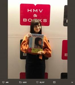 橋本環奈が、地元福岡でお渡し会を開催(画像は『橋本環奈 2019年2月10日付Twitter「福岡写真集イベント来て下さった方ありがとうございます!!」』のスクリーンショット)
