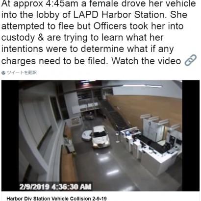 【海外発!Breaking News】幼児を乗せたまま警察署内に車ごと突入した女(米)<動画あり>