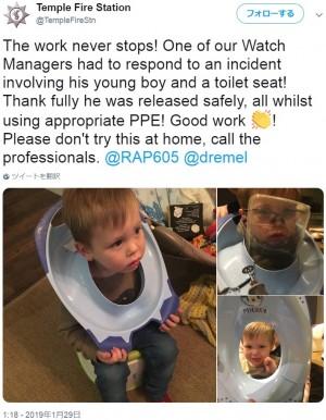【海外発!Breaking News】便座に頭がハマった男児 消防隊員の父親が自ら救助(英)
