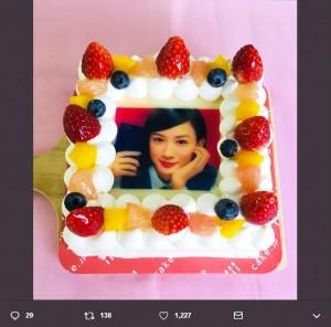 永野芽郁もびっくりのバレンタインケーキ(画像は『UQ、だぞっ 2019年2月14日付Twitter「#HappyValentine UQからみなさまへ愛をこめて‥‥」』のスクリーンショット)