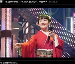 【エンタがビタミン♪】二十歳の演歌歌手・朝花美穂『THEカラオケ☆バトル』で熱唱 「天国のおばあちゃんも見てくれたと思う」