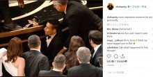 【イタすぎるセレブ達】アカデミー賞主演男優賞のラミ・マレック、ステージから落下するハプニング