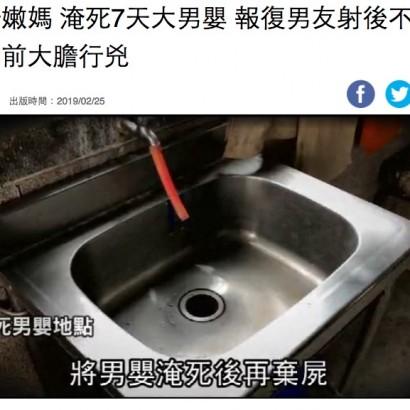 【海外発!Breaking News】廟の手洗い場で新生児を殺害した母親 「縁があったらまた私の子に」と供述(台湾)