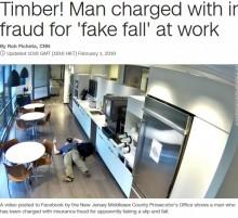 【海外発!Breaking News】検察局Facebook、故意に転倒し保険金詐欺を働いた男の映像を公開(米)