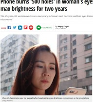 【海外発!Breaking News】スマホ画面の明るさを最大にして使用した女性、角膜に無数の傷(台湾)