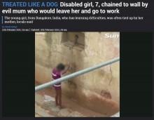 【海外発!Breaking News】障害抱える娘を鎖に繋ぎ仕事へ 母親「娘のためにやったこと」(印)