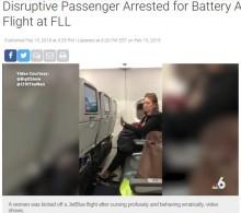 ジェットブルー航空機内で大暴れの女、足を縛られ車椅子で連行(米)