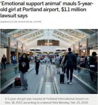 【海外発!Breaking News】空港でセラピー犬・ピットブルに噛まれた女児、母親が飼い主や航空会社を訴える(米)