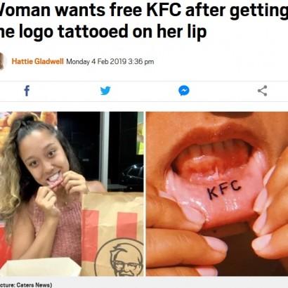 【海外発!Breaking News】唇の「KFC」タトゥーで店からの無料サービスを期待する女性(豪)